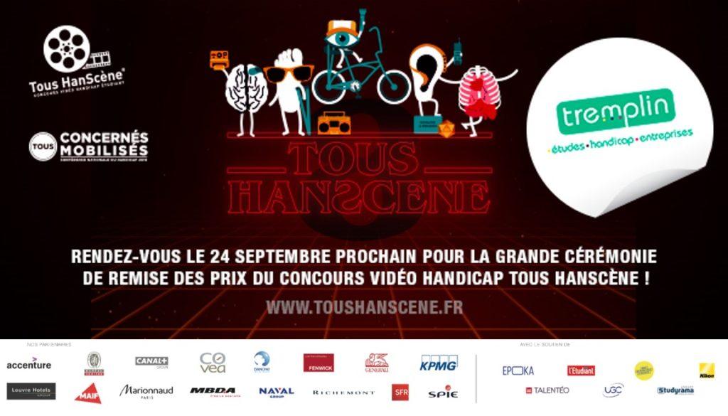 Inscrivez-vous à la 8e cérémonie du Concours Tous HanScène
